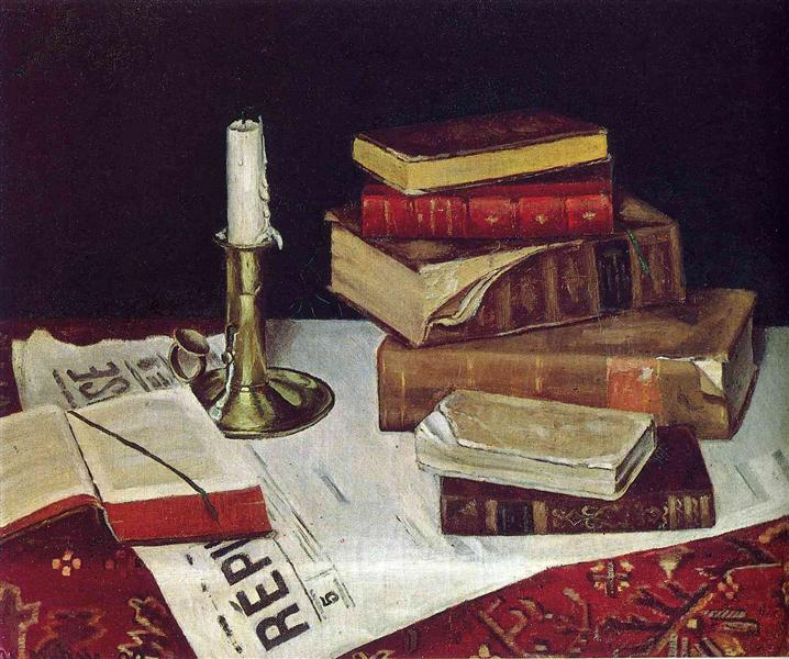 Still Life With Books by Henri Matisse